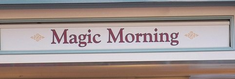 Disneyland Ticket Tips: Magic Mornings